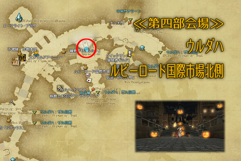 第四部会場地図