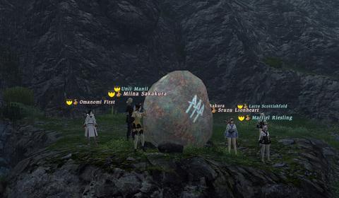 ハルオーネの秘石