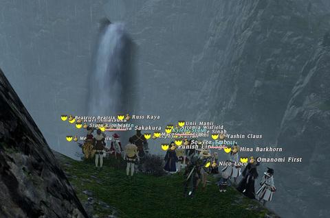 グレイテール滝見学