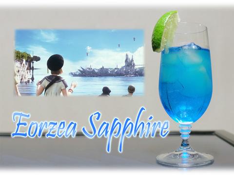 Eorzea Sapphire