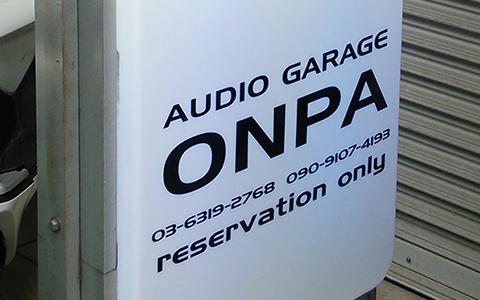 Audio Garage ONPA