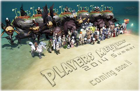 Players Meeting is coming soon !!