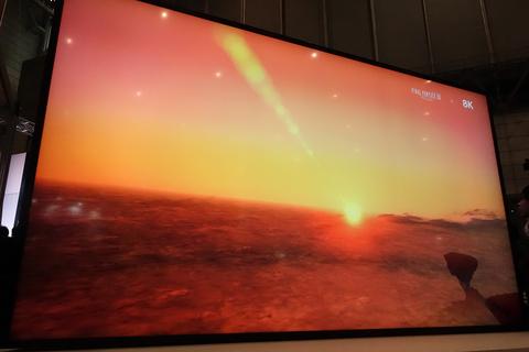 アバラシア雲海の夕日