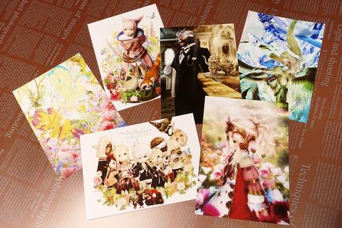 あゆらさんのポストカード!
