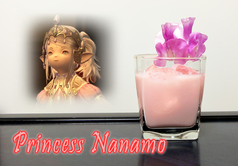 Princess Nanamo