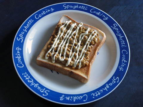 こぱん納豆トースト カレー風味 マヨトッピング