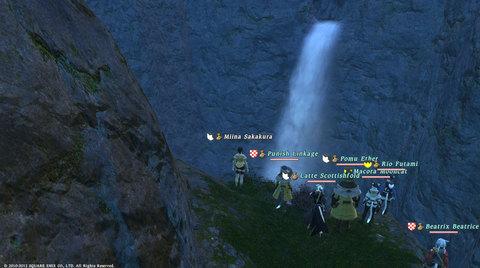 グレイテール滝
