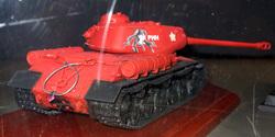 痛戦車?w